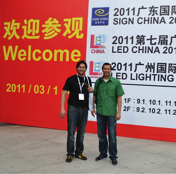 China LED Tradeshow 2011