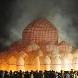 The World's Largest Sky Lantern